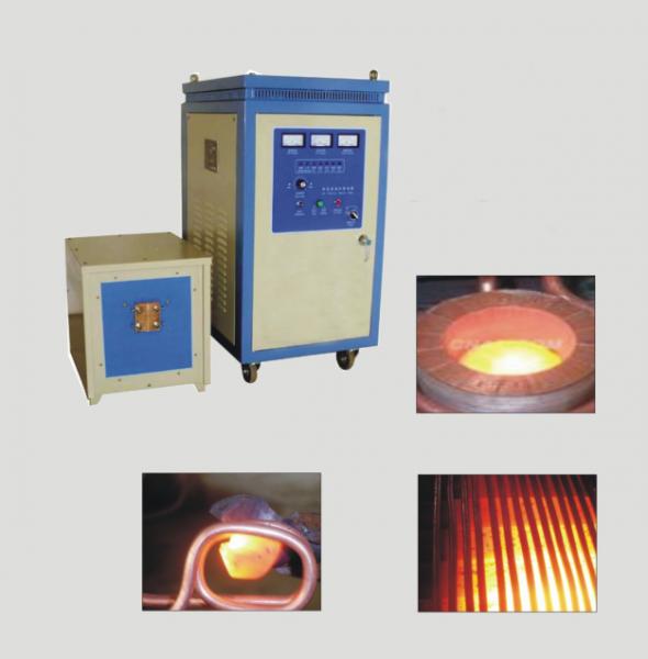 中频炉分类—透热锻造中频炉 1