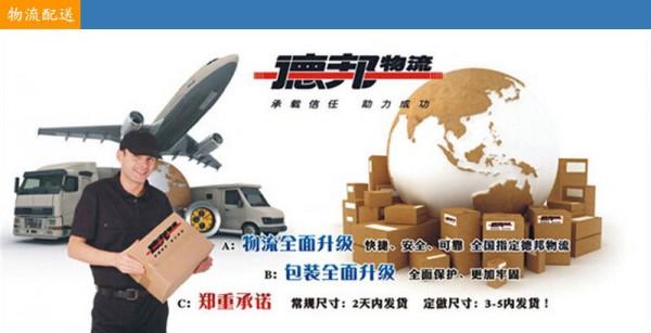超锋CF-200KW中频炉及产品运用 10