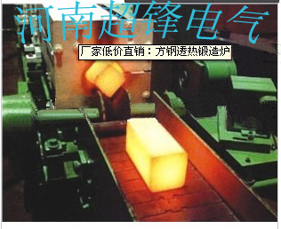 IGBT中频炉透热设备的主要用途特点 1