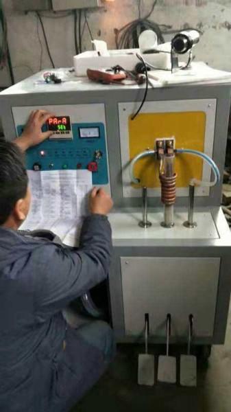 恭贺:超锋电气自动化轻便型铆钉加热专用设备调试成功,投入使用 3